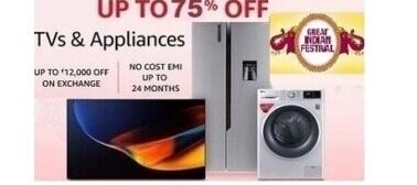 Amazon Great Indian Festival: upto 75% off on Home Electronics TV, AC, Washing Machines, Refrigerators & other Small Appliances