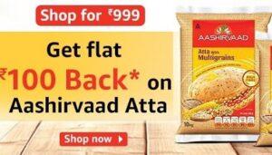 Ashirvaad Atta – Rs.100 Back @ Amazon Pantry