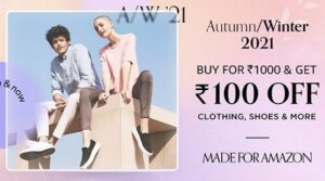 Amazon Brand Clothing, Shoes & more: Buy worth Rs.1000 & get Rs.100 off (Valid till 12th Sep)