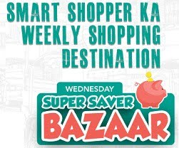 Shopclues Wednesday Super Saver Bazar starts Rs.31 Only